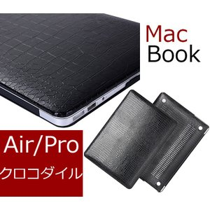 Macbook Air Pro 12 13 インチ ケース ...