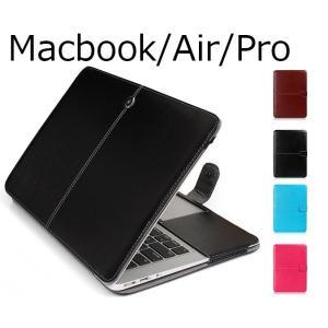 Macbook Air Pro 12 13 インチ ケース レザー 2013 2014 2015 2...