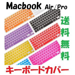 Macbookキーボードカバー JIS配列/US配列 Air11/13, Pro13/15, Pro...