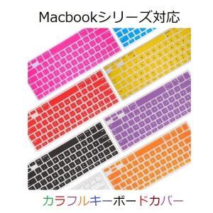Macbook Air13 2018 専用 キーボードカバー  日本語配列 US英字配列 jis配列...