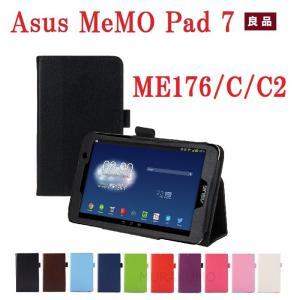 Asus MeMo Pad 7 ME176C2 ケース ME176C/ ME176 送料無料|murakumomura