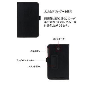 Asus MeMo Pad 7 ME176C2 ケース ME176C/ ME176 送料無料|murakumomura|02