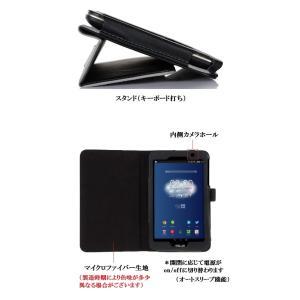 Asus MeMo Pad 7 ME176C2 ケース ME176C/ ME176 送料無料|murakumomura|04