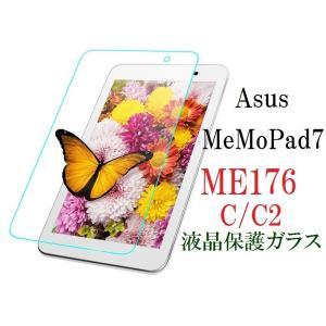 Asus MeMo Pad 7 ME176/C/C2 保護ガラス ガラスフィルム 送料無料|murakumomura