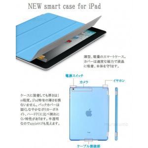 iPad mini/mini2/mini3スマートカバー 4点セット 送料無料|murakumomura|02