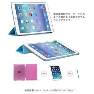 iPad mini/mini2/mini3スマートカバー 4点セット 送料無料|murakumomura|03