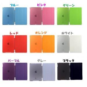 iPad mini/mini2/mini3スマートカバー 4点セット 送料無料|murakumomura|04