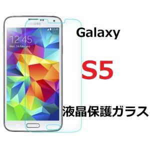 Galaxy S5 docomo SC-04F SC-02G au SCL23 液晶保護ガラス|murakumomura
