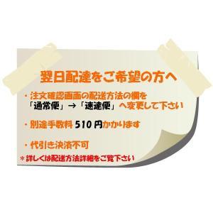タッチペン 高感度スタイラスペン マイクロファイバー使用|murakumomura|04