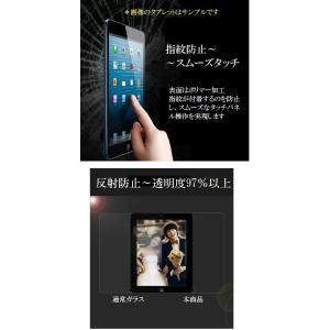 Xperia Z3  tablet compact 強化ガラス 送料無料 液晶保護ガラス|murakumomura|02