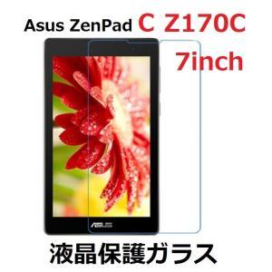 Asus zenpad C Z170C 7.0 液晶保護ガラス|murakumomura