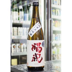 福祝 純米大吟醸 雄町五割磨き 720ml|muramatsushurui