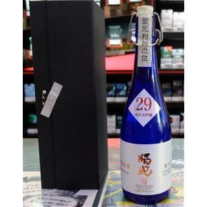 福祝 純米大吟醸 2割9分 720ml|muramatsushurui