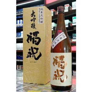 福祝 純米大吟醸 山田錦五割磨き 1800ml|muramatsushurui