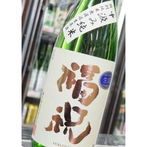 福祝 中汲み純米無濾過生原酒 1800ml|muramatsushurui