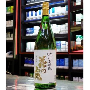 花の露 特別本醸造 1800ml|muramatsushurui