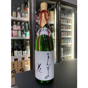 まんさくの花 大吟醸 1800ml|muramatsushurui