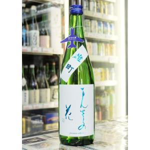 まんさくの花 純米吟醸 雄町 720ml|muramatsushurui