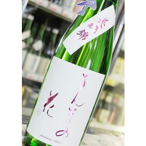 まんさくの花 純米吟醸 美郷錦 720ml|muramatsushurui