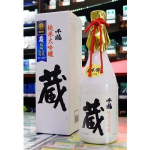 千福 純米大吟醸 蔵 720ml|muramatsushurui
