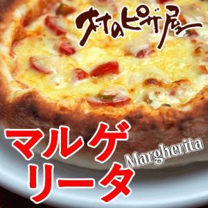 マルゲリータ