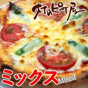 ミックスPizza