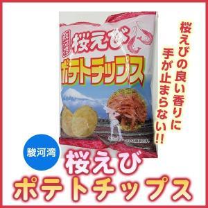 駿河湾桜えびポテトチップス muranoeki