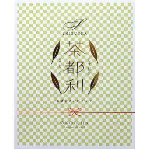 静岡 お濃茶ラングドシャ「茶都利(さとり)」16枚入|muranoeki