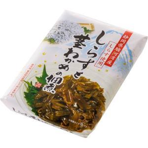 静岡県駿河湾産「しらす」使用 国産 しらすと茎わかめの佃煮|muranoeki