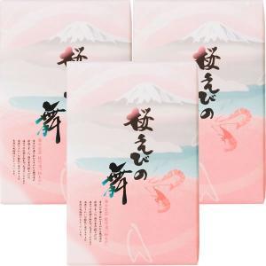 桜えびの舞21枚入×3個セット|muranoeki