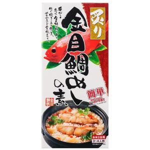 炙り金目鯛めしの素(お米2合用:3〜4人前) muranoeki