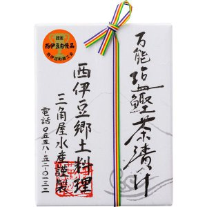 万能塩鰹茶漬け100g|muranoeki