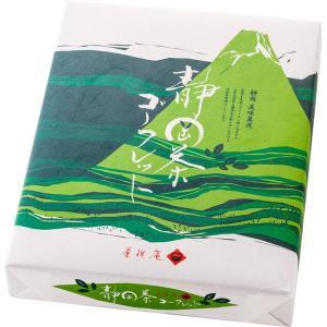 【静岡土産】静岡茶ゴーフレット 24枚入 muranoeki