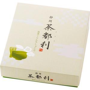 静岡 茶都利 抹茶クランチショコラ 20個入り|muranoeki