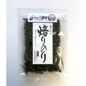 磯風味 焙りのり 15g muranoeki