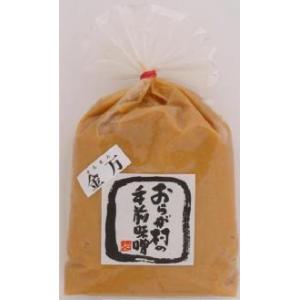 伊豆村の駅があなたのために選びました。おらが村の手前味噌 金万味噌|muranoeki