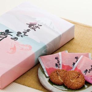 桜えびの舞21枚入×5個セット|muranoeki
