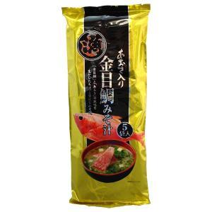 伊豆村の駅『あおさ入り 金目鯛みそ汁』|muranoeki
