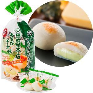 鉾八のひとくちかまぼこ ピリッとした辛さのわさびチーズ味|muranoeki