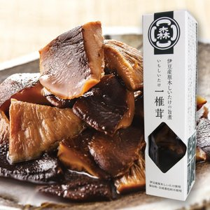 伊豆産原木しいたけの旨煮 一椎茸(いちしいたけ)|muranoeki