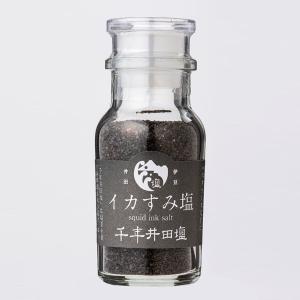 千年井田塩 合わせ塩 イカ墨塩40g|muranoeki