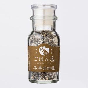千年井田塩 合わせ塩 ごはん塩40g|muranoeki