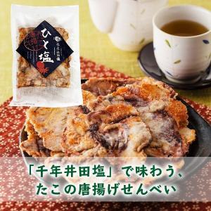 せんべい ひと塩 たこ唐揚げせんべい(60g)|muranoeki
