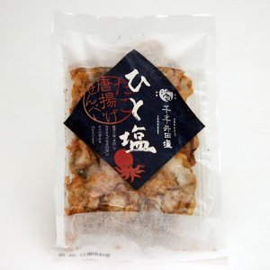 千年井田塩で味わう、たこの唐揚げせんべい ひと塩1袋(60g) muranoeki 02