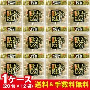 発芽黒豆大豆黒豆茶ダンボール1ケース12袋(240包)|muranoeki