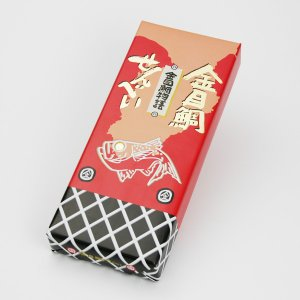 伊豆の漁師のみそ汁を再現したこだわりのおせんべい。サクッサクッの食感!!「金目鯛煎餅」12枚入り|muranoeki