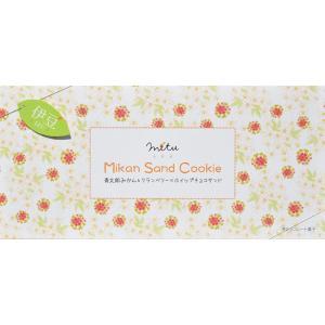 敬老の日 プレゼント mitu Mikan Sand Cookie 寿太郎みかん&クランベリーのホイップサンド(15個入り)|muranoeki