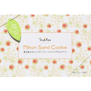 敬老の日 プレゼント mitu Mikan Sand Cookie 寿太郎みかん&クランベリーのホイップサンド(10個入り)|muranoeki