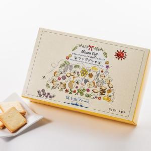はちみつクッキーとバター風味のチョコレートのラングドシャ(30枚入り) muranoeki