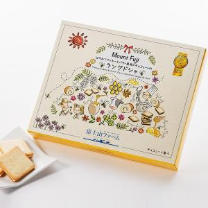 はちみつクッキーとバター風味のチョコレートのラングドシャ(20枚入り) muranoeki